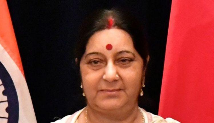 sushma_swaraj_1_0.jpg